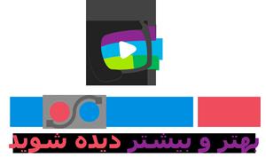 Logo roomaco - مراکز خرید نپال