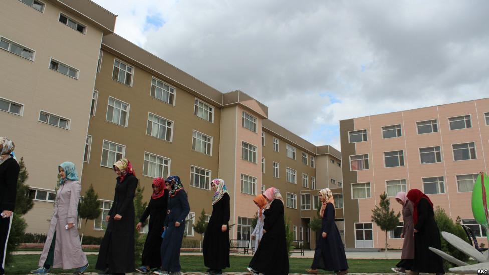 تحصیل در افغانستان