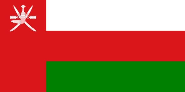 پرچم کشور عمان - اطلاعات عمومی کشور عمان