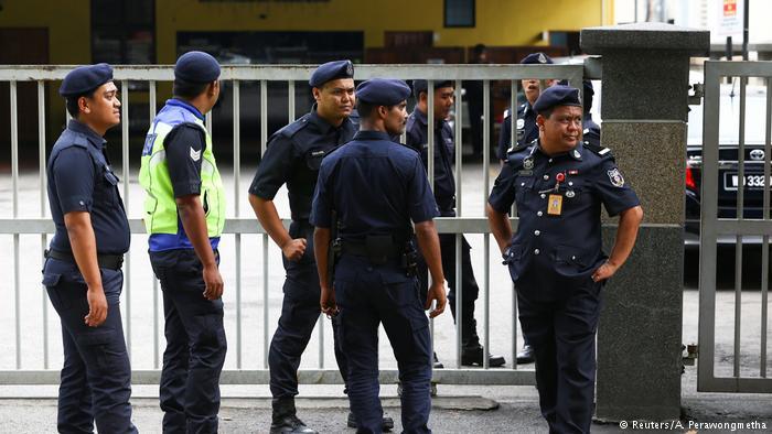 پلیس مالزی - اطلاعات عمومی مالزی