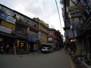 مرکز خرید بیشال 300x225 - مراکز خرید نپال