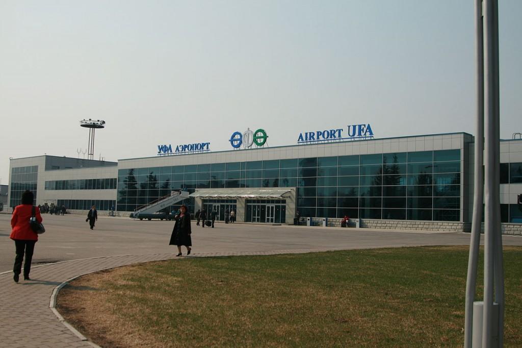 فرودگاه-بین_المللی- شهر اوفا روسیه
