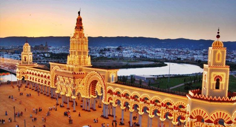 کوردوبا 1 - شهرهای اسپانیا
