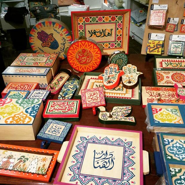 خان مصر تولون - مراکز خرید در مصر