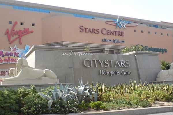 مرکز خرید سیتی استار - مراکز خرید در مصر