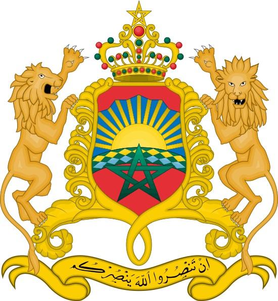 نشان ملی مراکش - اطلاعات عمومی مراکش