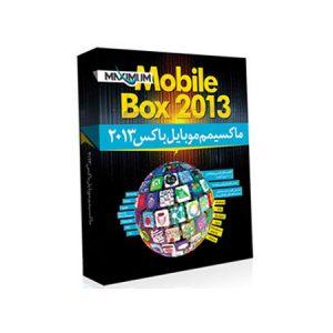 مجموعه جدید نرم افزار و بازی موبایل 2013