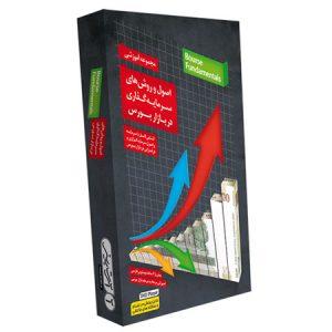 بورس 1 300x300 - آموزش جامع بازار بورس