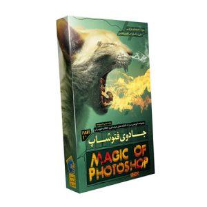 مجموعه آموزشی فارسی جادوی فتوشاپ – پارت 1