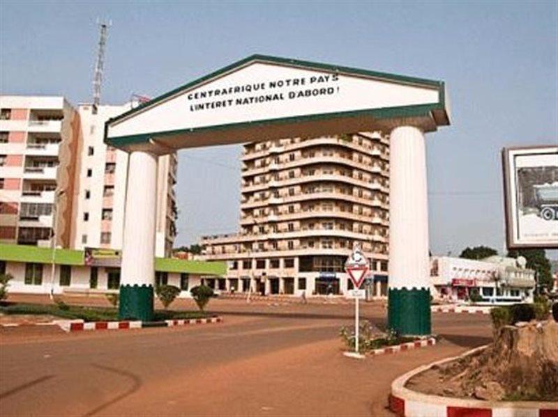 موزه بوگاندا - شهر بانگی جمهوری آفریقای مرکزی