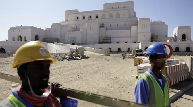 مشاغل مورد نیاز عمان