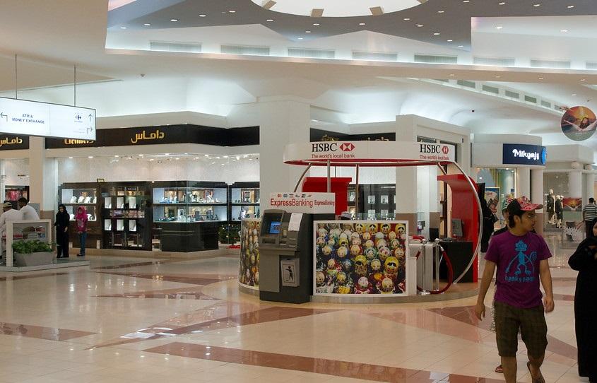 مرکز خرید سیتی سنتر مسقط 3 - مراکز خرید کشور عمان