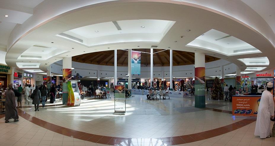مرکز خرید سیتی سنتر مسقط 4 - مراکز خرید کشور عمان