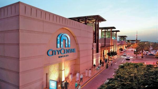 مرکز خرید سیتی سنتر مسقط 5 - مراکز خرید کشور عمان