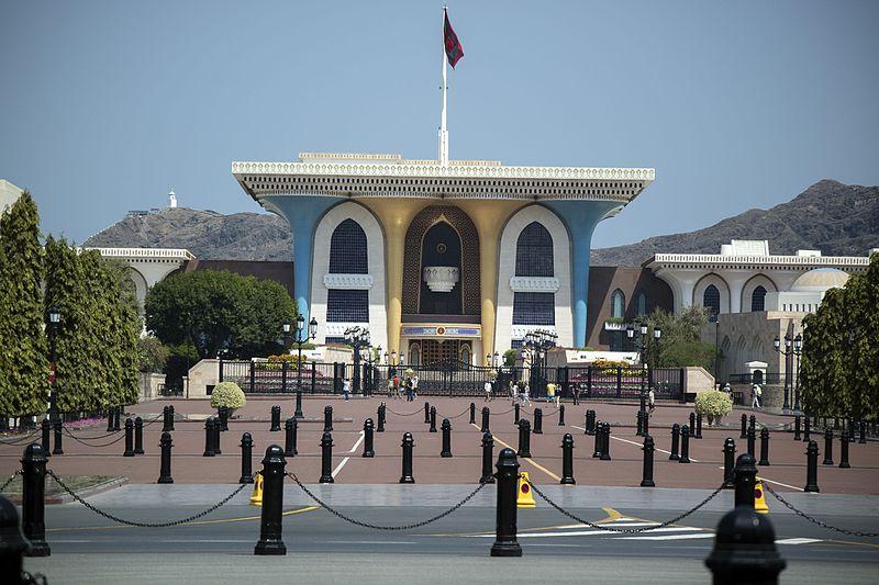 کاخ العالم 1 - مکان های دیدنی کشورعمان