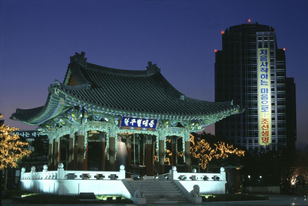 شهر دائگو 5 - شهر دائگو در کره جنوبی