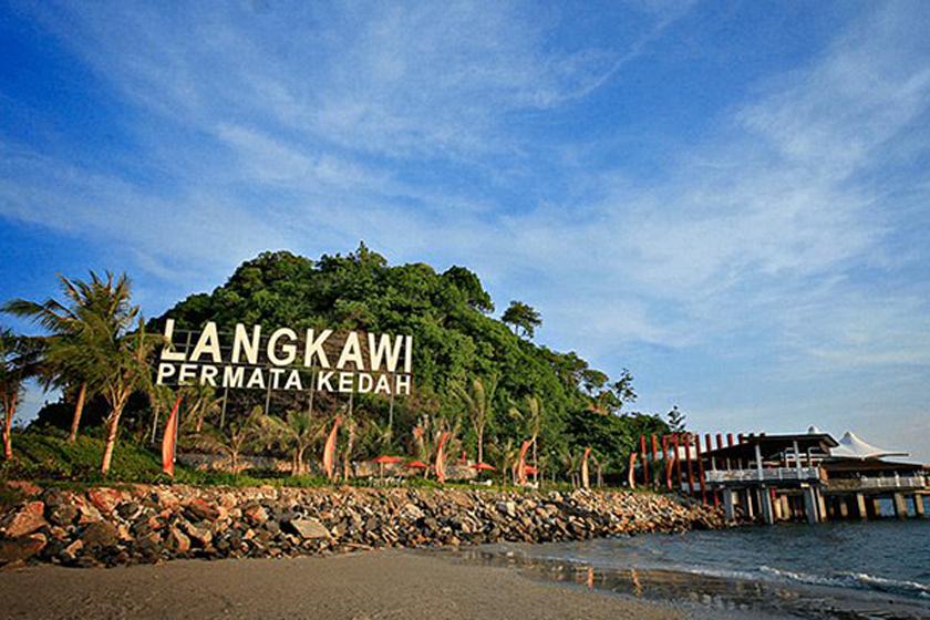 شهر لنکاوی در مالزی