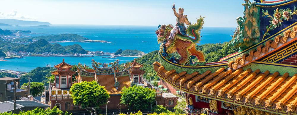 اقامت تایوان
