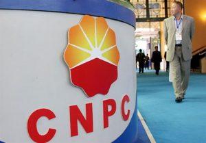 نفت 300x209 - اکتشاف های جدید شرکت های مهم نفتی چین