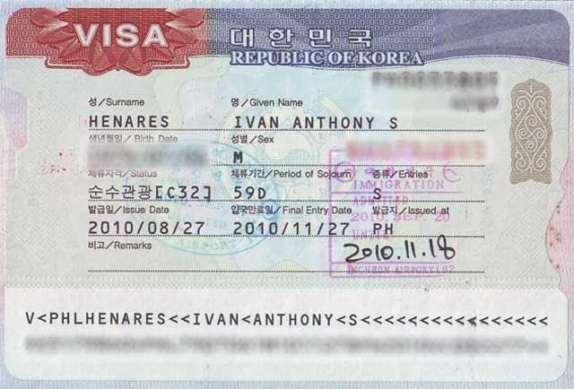 ویزای تایوان - اقامت و ویزای تایوان
