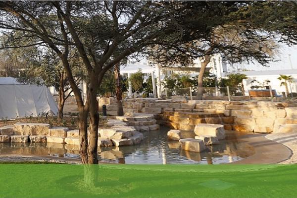 پارک مرکزی مشرف 1 - پارک مرکزی مشرف ابوظبی امارات