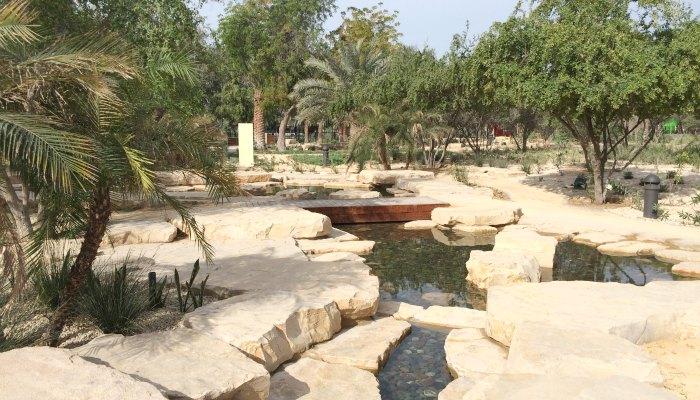 پارک مرکزی مشرف 5 - پارک مرکزی مشرف ابوظبی امارات