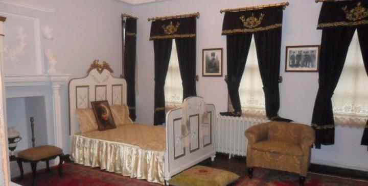 موزه آتاتورک قونیه