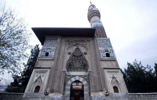 مسجد جامع و حوزه صاحب عطا در قونیه