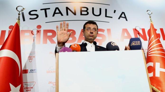 اعتراض حزب اردوغان - اعتراض حزب اردوغان