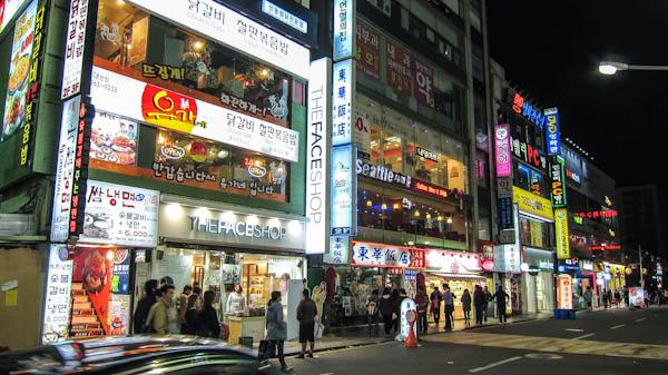 بازار دونگ دمون سئول 2 - بازار دونگ دمون سئول کره جنوبی