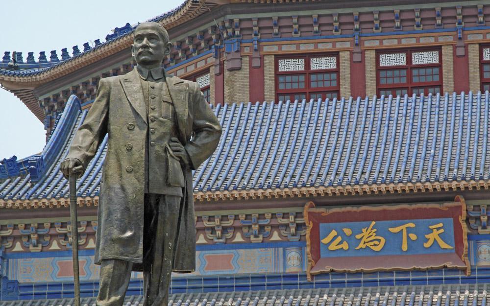 تالار یادبود دکتر سون یات سن 1 - تالار یادبود سون یات سن گوانجو
