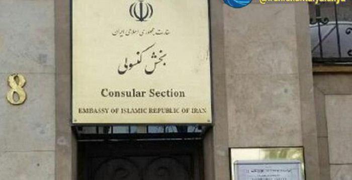 تردد ایرانیان خارج کشور - اعلام نحوه تردد ایرانیان خارج از کشور