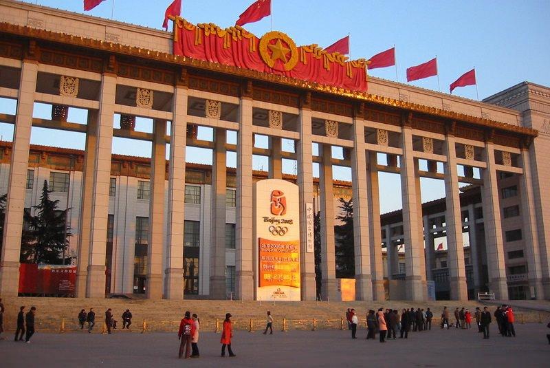تیان آن من 2 - میدان تیان آن من پکن چین