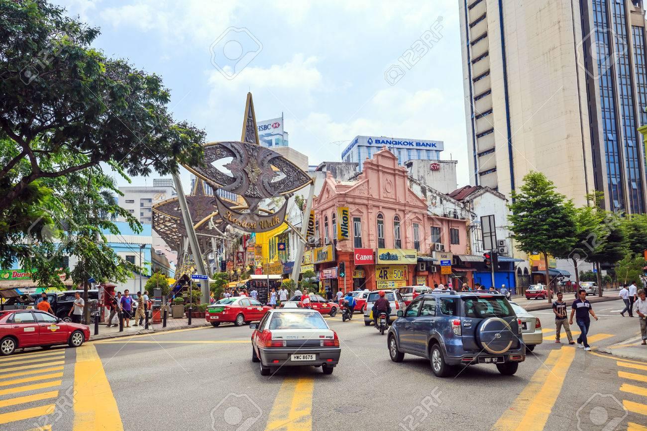 خیابان کاستوری واک 2 - خیابان کاستوری واک کوالالامپور مالزی