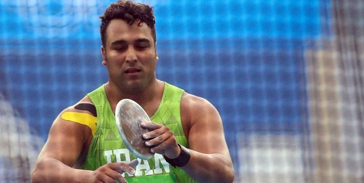 سهمیه مسابقات جهانی - کسب نخستین سهمیه مسابقات جهانی قطر