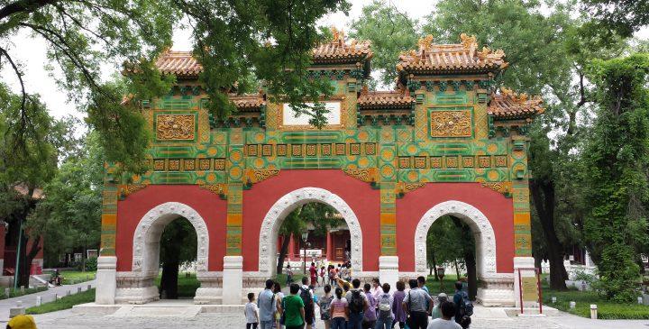 معبد لاما 1 - معبد لاما پکن چین