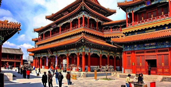 معبد لاما 3 - معبد لاما پکن چین