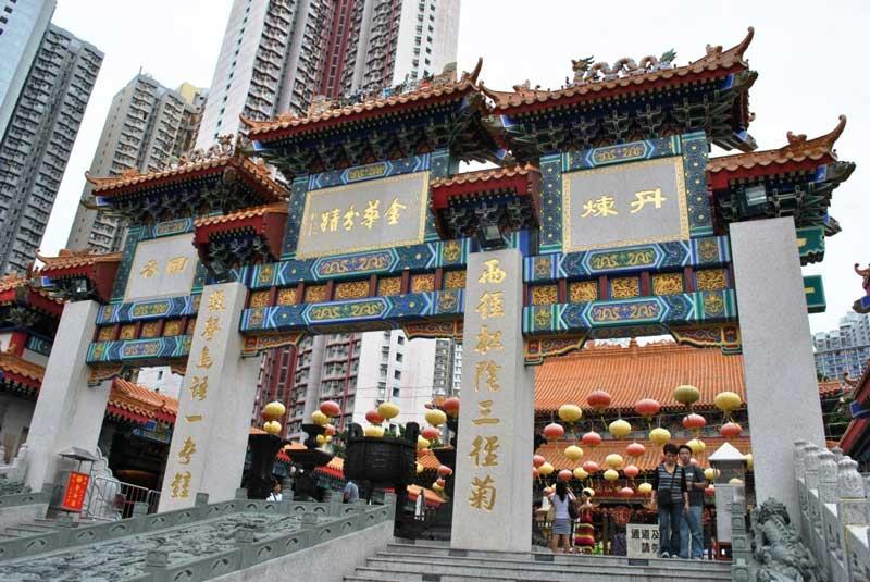 معبد وونگ تای سین هنگ کنگ 1 - معبد وونگ تای سین هنگ کنگ چین