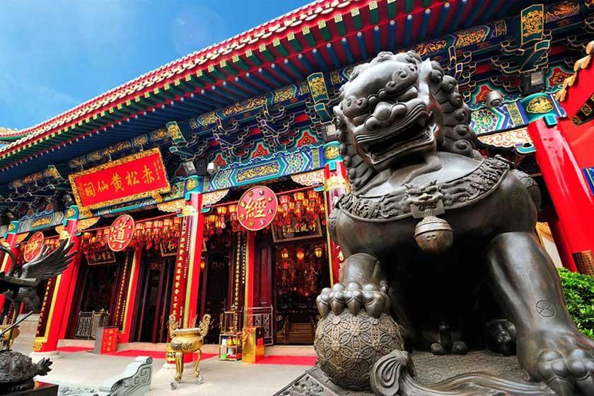 معبد وونگ تای سین هنگ کنگ 2 - معبد وونگ تای سین هنگ کنگ چین