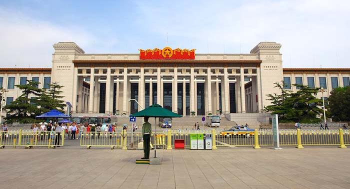 موزه ملی چین   2 - موزه ملی چین پکن