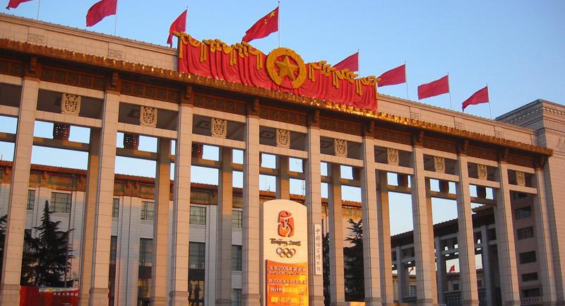 موزه ملی چین   3 - موزه ملی چین پکن