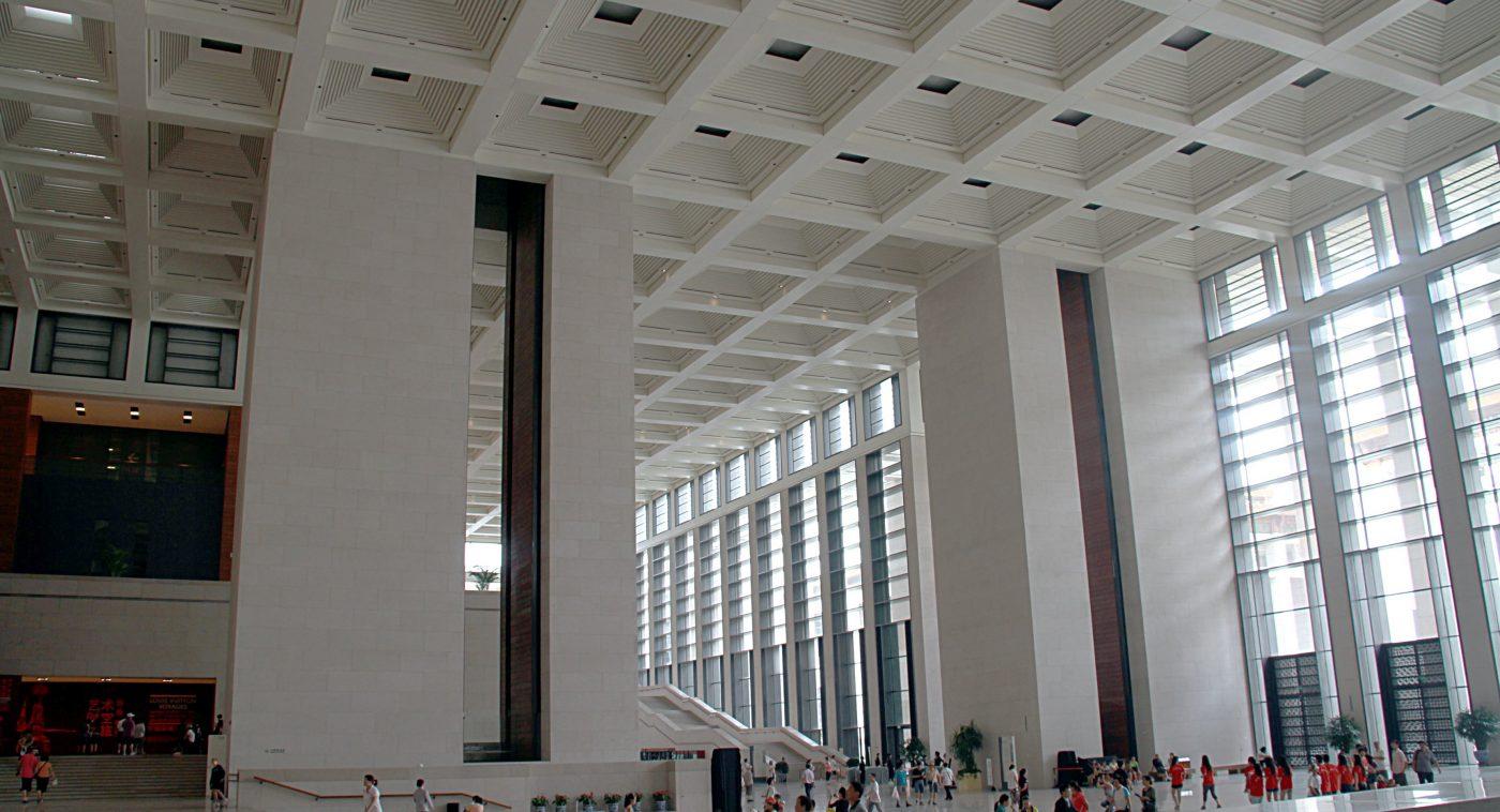موزه ملی چین   4 - موزه ملی چین پکن