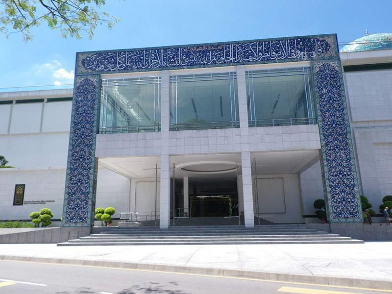 موزه هنرهای اسلامی 4 - مراکز تفریحی مالزی (کاملترین به زبان فارسی)