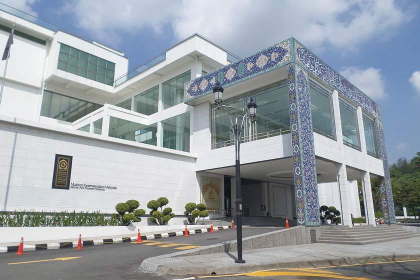 موزه هنرهای اسلامی 5 - موزه هنرهای اسلامی کوالالامپور مالزی
