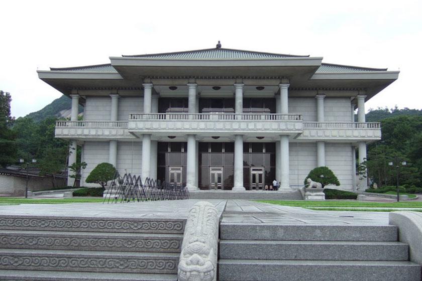 کاخ آبی 4 - کاخ آبی سئول کره جنوبی