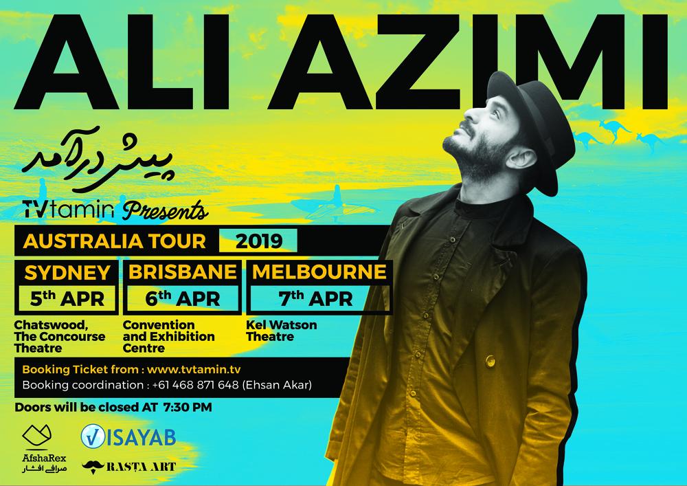کنسرت علی عظیمی در استرالیا - کنسرت علی عظیمی در استرالیا