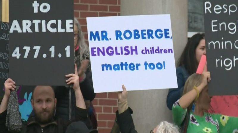 مونترال - والدین مونترالی خواستار حفظ مدارس فرزندانشان شدند