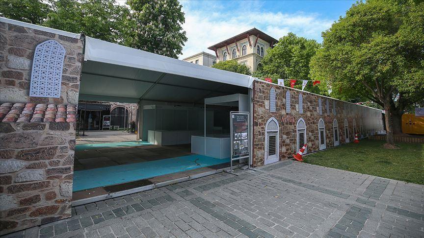 نمایشگاه کتاب استانبول - سی و هشتمین نمایشگاه کتاب و فرهنگ در استانبول برگزار میشود