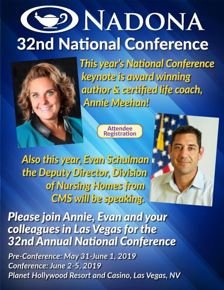 کنفرانس های لاس وگاس 12 - کنفرانس های ماه جون 2019 لاس وگاس