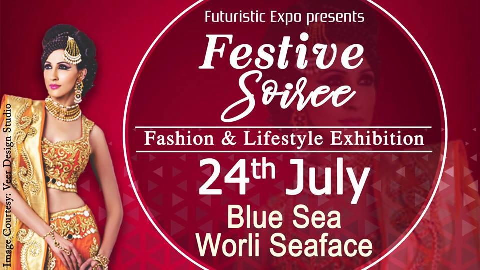 نمایشگاه های ماه جولای 2019 بمبئی